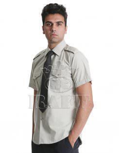 Güvenlik Gömlegi